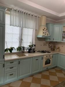Дом Центральная, Киев, F-44635 - Фото 7