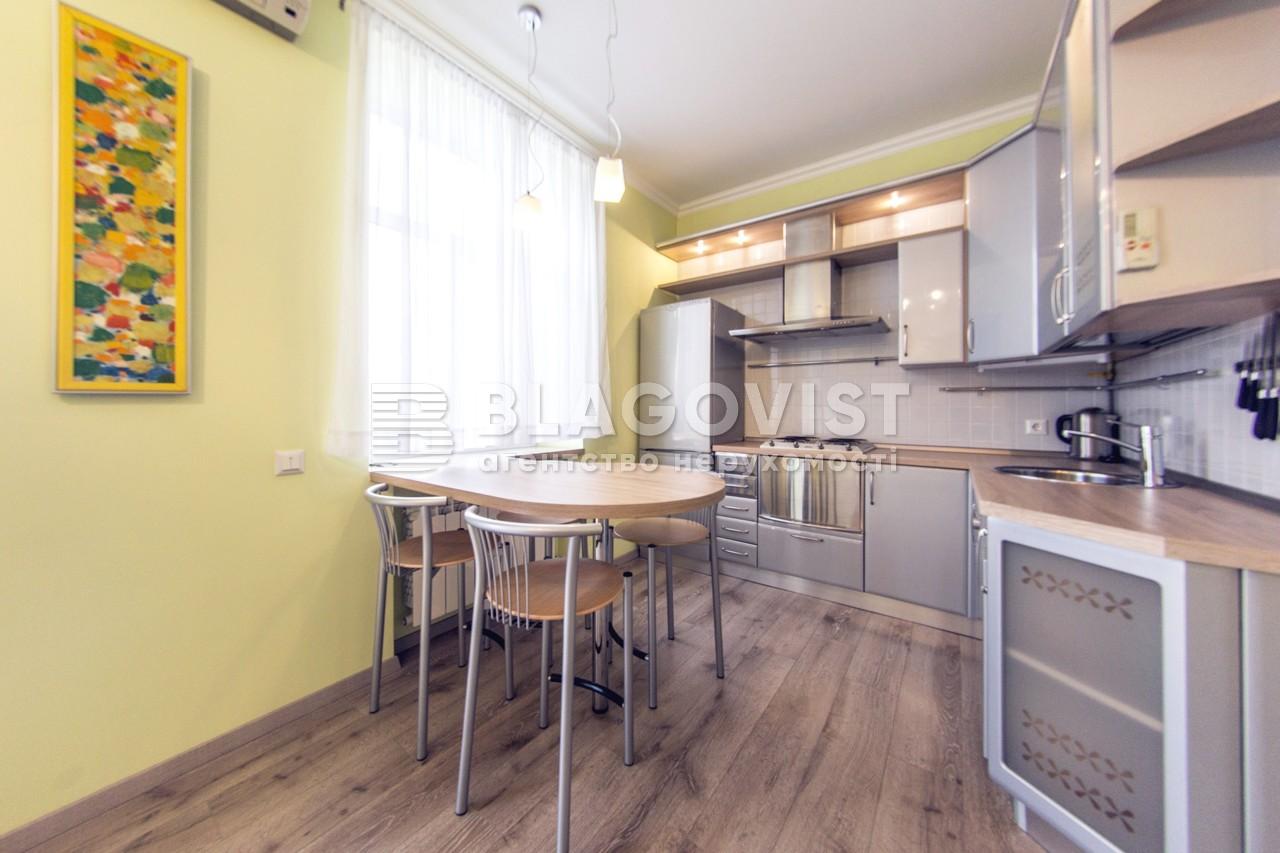 Квартира C-63114, Лютеранская, 21, Киев - Фото 22