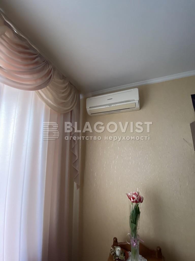 Квартира F-44647, Лебедєва-Кумача, 5, Київ - Фото 7