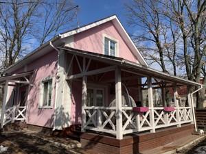 Дом Центральная, Киев, F-44635 - Фото