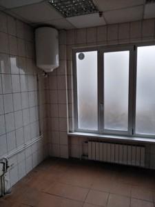 Нежилое помещение, Харьковское шоссе, Киев, Z-562689 - Фото 7