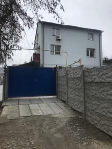 Дом Старонаводницкая, Киев, R-37906 - Фото2