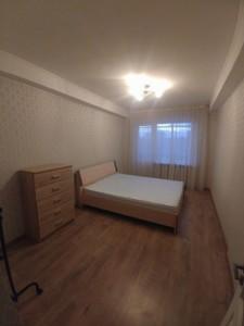 Квартира Малевича Казимира (Боженка), 111, Київ, M-38572 - Фото 4