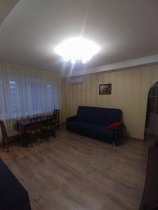 Квартира Малевича Казимира (Боженка), 111, Київ, M-38572 - Фото 3