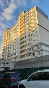 Квартира Строителей, 30, Киев, Z-651144 - Фото