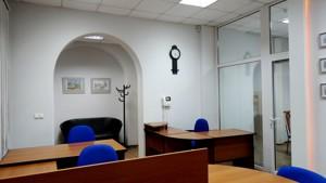 Офис, Межигорская, Киев, Z-571822 - Фото