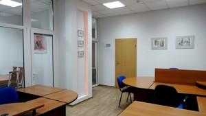 Офис, Межигорская, Киев, Z-571822 - Фото 5