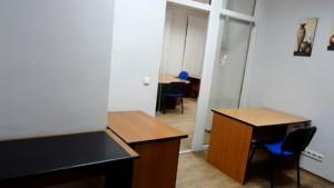 Офис, Межигорская, Киев, Z-571822 - Фото 6