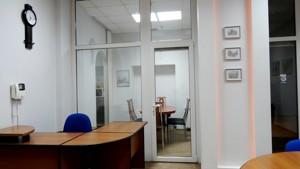 Офис, Межигорская, Киев, Z-571822 - Фото 7