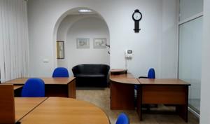 Офис, Межигорская, Киев, Z-571822 - Фото 10