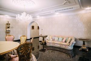Квартира C-108997, Мичурина, 56/2, Киев - Фото 6
