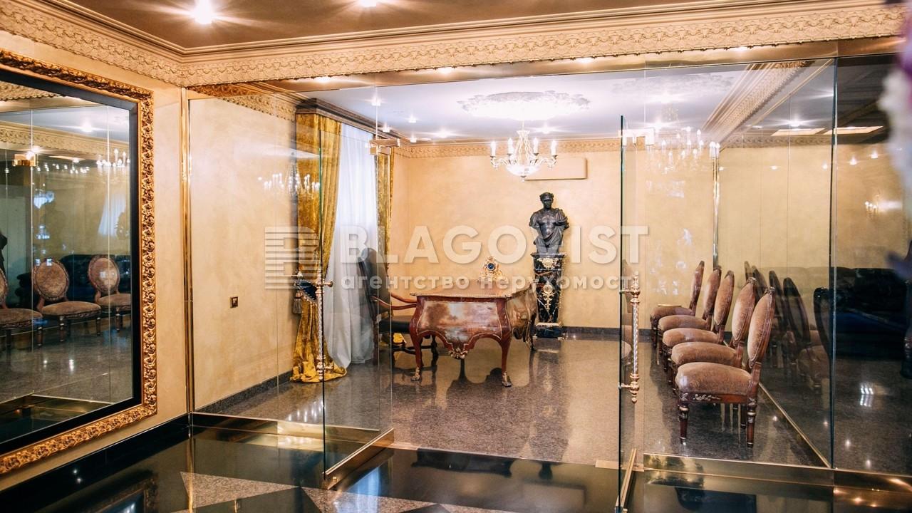 Квартира C-108997, Мичурина, 56/2, Киев - Фото 40