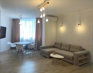Квартира Глубочицкая, 32а, Киев, Z-749199 - Фото3