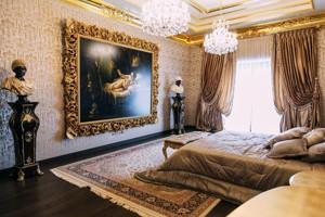 Квартира Мичурина, 56/2, Киев, C-108998 - Фото 8