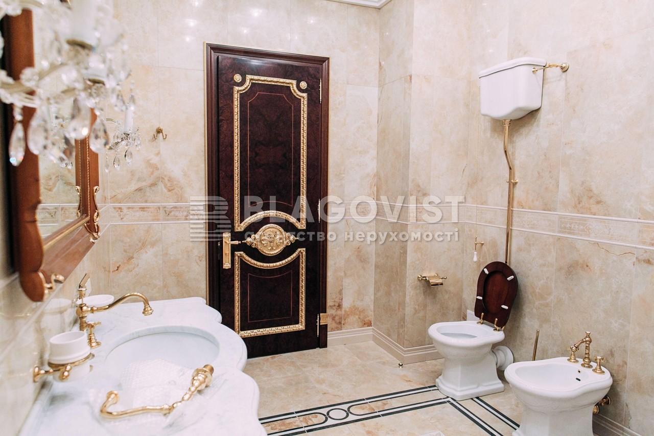 Квартира C-108998, Мичурина, 56/2, Киев - Фото 10