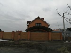 Будинок Прикордонна, Гатне, Z-477922 - Фото 1