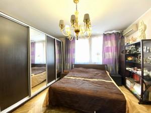 Квартира Дарвина, 4, Киев, Z-718071 - Фото3