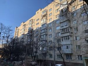 Квартира Науки просп., 24 корпус 2, Киев, Z-757139 - Фото