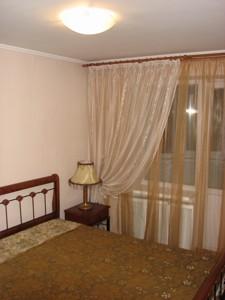 Квартира R-37930, Почайнинская, 19, Киев - Фото 6