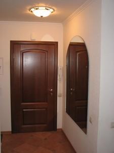 Квартира R-37930, Почайнинская, 19, Киев - Фото 15