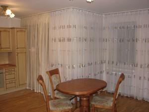 Квартира R-37930, Почайнинская, 19, Киев - Фото 8