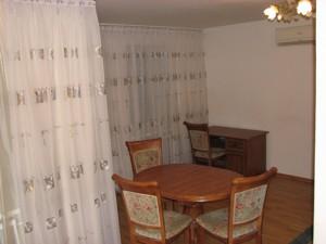 Квартира R-37930, Почайнинская, 19, Киев - Фото 9