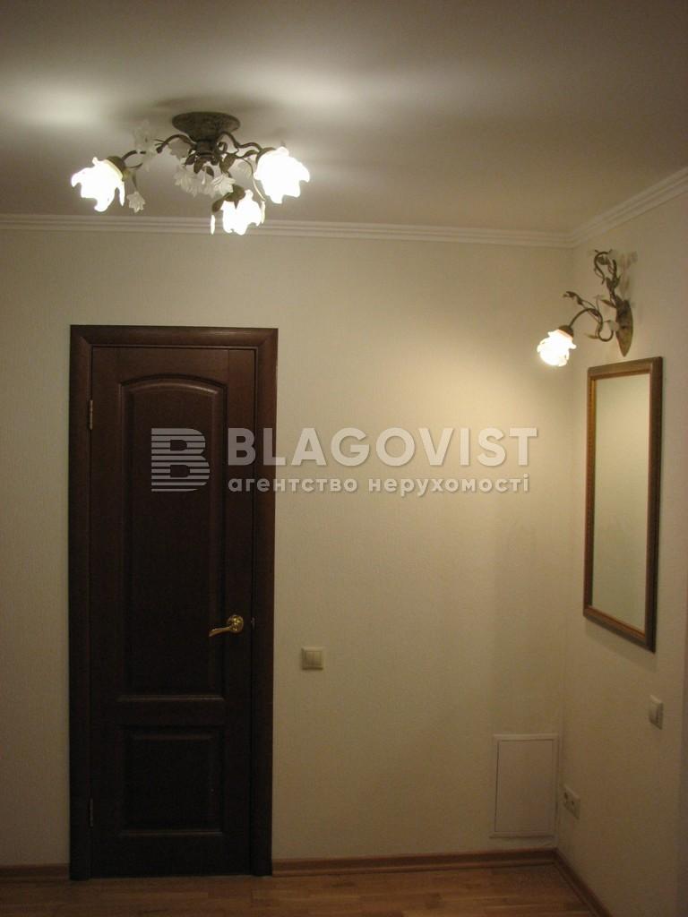 Квартира R-37930, Почайнинская, 19, Киев - Фото 14