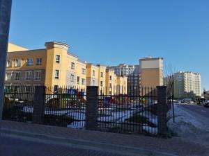 Квартира Зеленая, 10, Софиевская Борщаговка, A-112064 - Фото 11