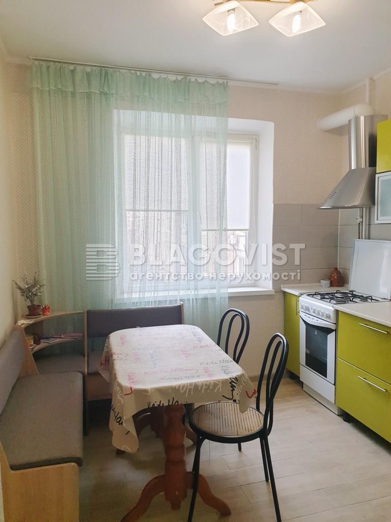 Квартира R-37932, Героев Днепра, 73, Киев - Фото 9