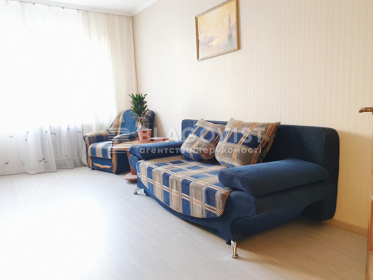 Квартира R-37932, Героев Днепра, 73, Киев - Фото 6