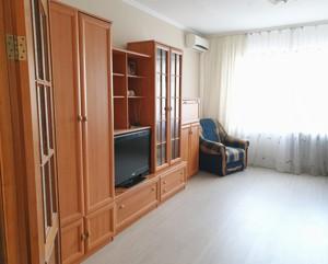 Квартира R-37932, Героев Днепра, 73, Киев - Фото 5