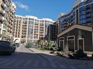 Квартира Мартынова, 12, Софиевская Борщаговка, A-112065 - Фото 9