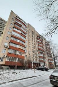 Квартира Лукьяновская, 11, Киев, Z-792403 - Фото