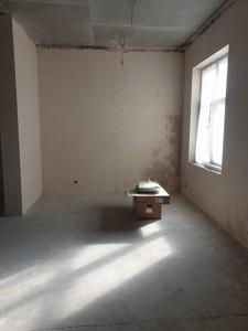 Нежилое помещение, Данченко Сергея, Киев, Z-730387 - Фото3