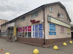 Магазин, Межигорская, Киев, Z-1368152 - Фото