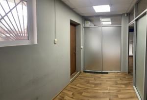 Магазин, Межигорская, Киев, Z-236861 - Фото 8