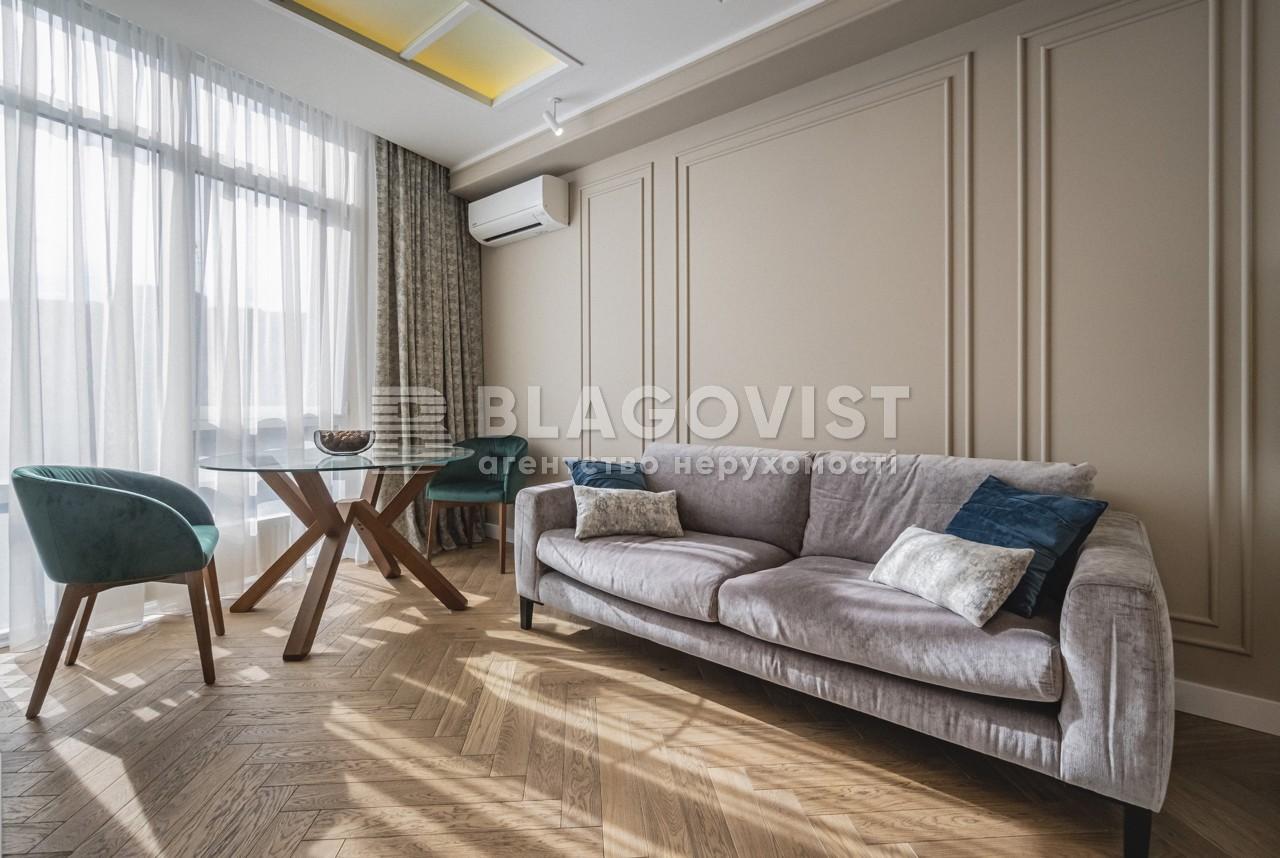 Квартира H-49640, Саперное Поле, 5, Киев - Фото 4