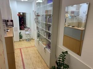 Офис, Михайловская, Киев, H-49641 - Фото 6