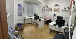Офис, Михайловская, Киев, H-49641 - Фото
