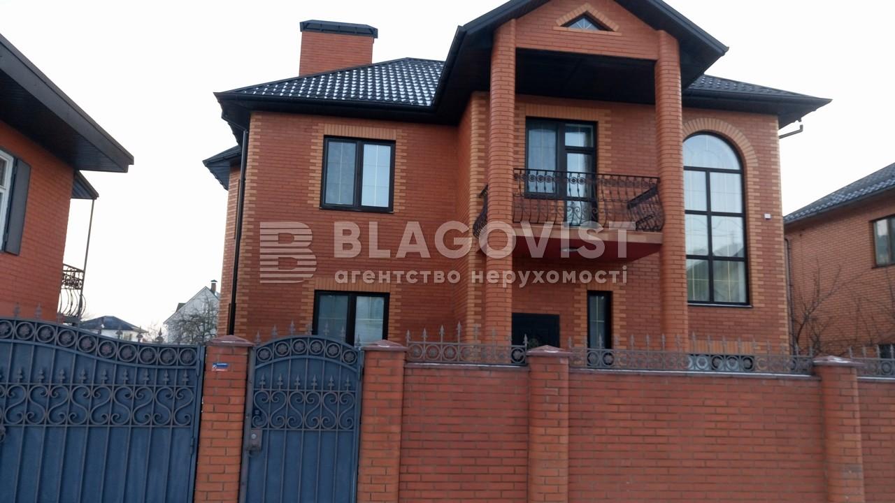 Дом Z-77413, Садовая (Осокорки), Киев - Фото 3
