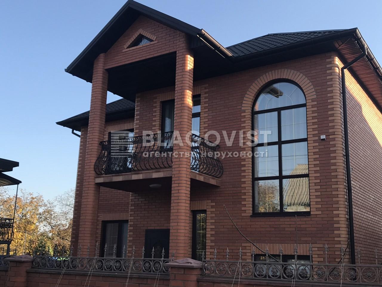 Дом Z-77413, Садовая (Осокорки), Киев - Фото 2