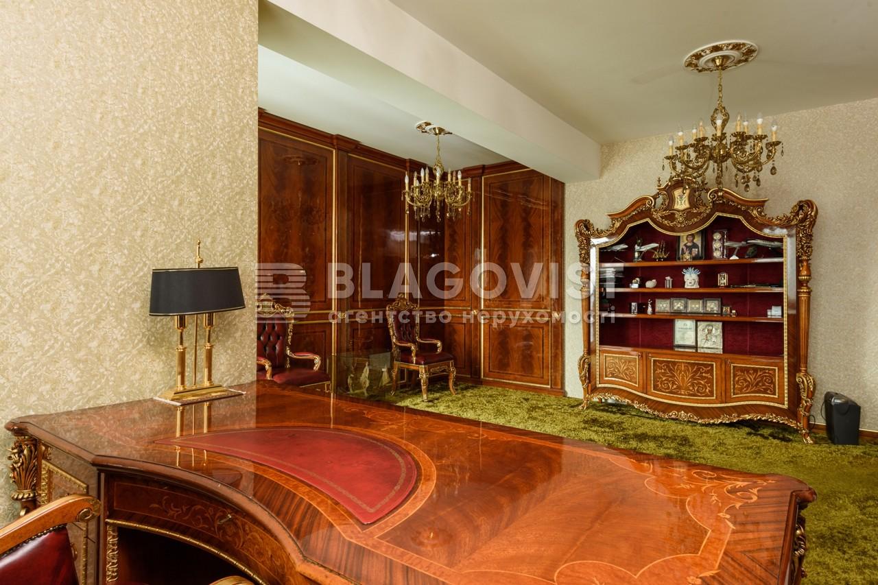 Квартира A-112068, Зверинецкая, 59, Киев - Фото 10