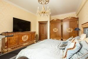Квартира A-112068, Зверинецкая, 59, Киев - Фото 8