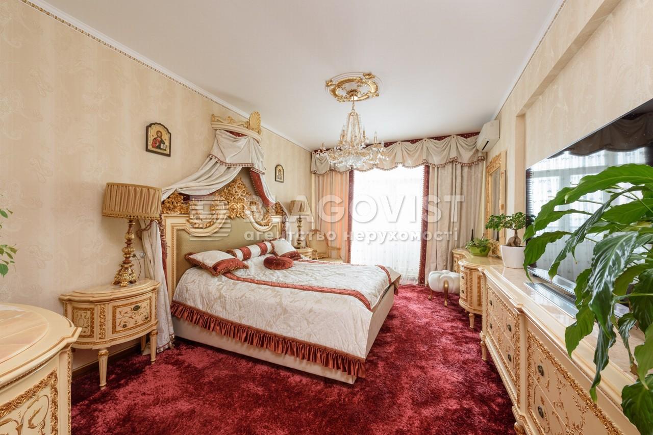 Квартира A-112068, Зверинецкая, 59, Киев - Фото 7
