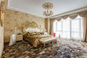 Квартира A-112068, Зверинецкая, 59, Киев - Фото 9