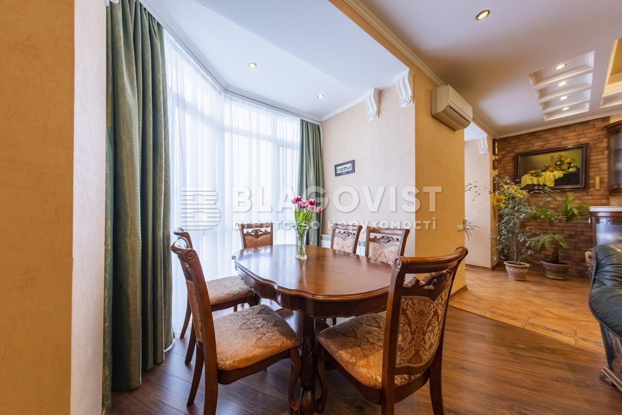 Квартира H-49628, Конєва Маршала, 7а, Київ - Фото 10