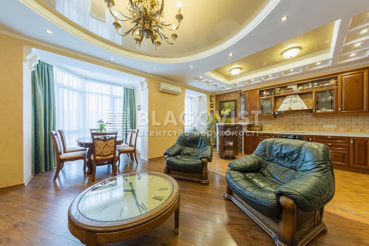 Квартира H-49628, Конєва Маршала, 7а, Київ - Фото 7