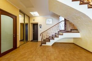 Квартира Конева, 7а, Киев, H-49628 - Фото 36