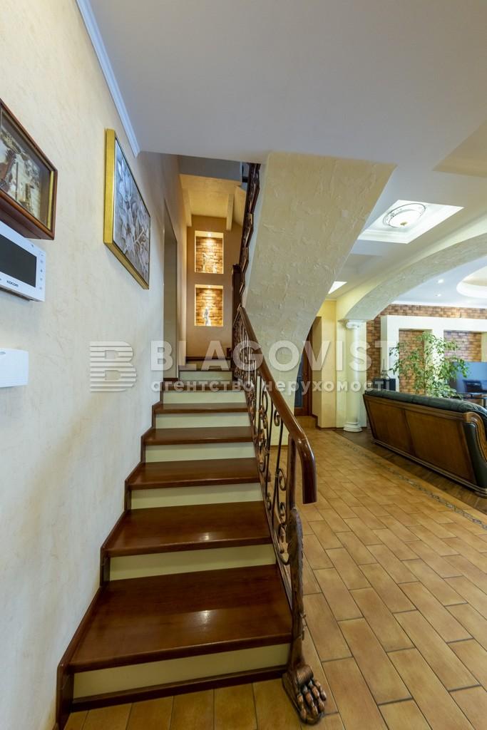 Квартира H-49628, Конєва Маршала, 7а, Київ - Фото 36