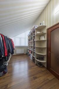 Квартира Конева, 7а, Киев, H-49628 - Фото 29